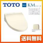 温水洗浄便座 TOTO TCF8PM22-SC1