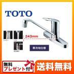 キッチン水栓 TOTO TKGG33ECZ GGシリーズ(エコシングル水栓) シングルレバー混合栓(台付2穴タイプ)