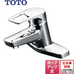 TOTO 台付シングル TLHG30AER