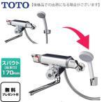 浴室水栓 TOTO TMF47E1R