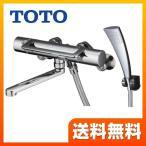 TMGG40QECR 浴室水栓 TOTO シャワー水栓 混合水栓 蛇口 壁付タイプ