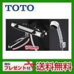 TMGG40QJ TOTO 浴室水栓 サーモスタット 水栓 混合水栓 蛇口 壁付タイプ