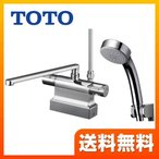 TMGG46E3Z 浴室水栓 TOTO シャワー水栓 混合水栓 蛇口 デッキタイプ