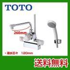 TMJ48E TOTO 浴室水栓 サーモスタット 水栓 混合水栓 蛇口 デッキタイプ