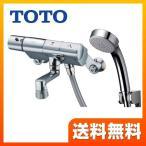TMN40STE3 浴室水栓 TOTO シャワー水栓 混合水栓 蛇口 壁付タイプ