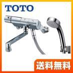 TMN40TE3 浴室水栓 TOTO 壁付タイプ
