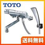 TMN40TEC 浴室水栓 TOTO シャワー水栓 混合水栓 蛇口 壁付タイプ