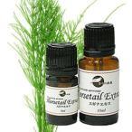 手作り化粧品基材 有効成分 植物エキス スギナエキス 5ml