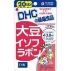 DHC DHC 大豆イソフラボン20日分 40粒 DHCダイズイソフラ20ニチブン
