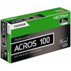 富士フィルム 「ブローニー」ネオパン 100 ACROS 120 5本パック(新パッケージ) 120ACROS100EPNP12EX5