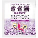 バスクリン きき湯 スキンケア ミョウバン炭酸湯 30g(ボディケア用品) キキユミョウバン(30g