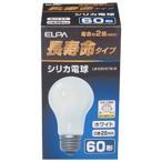 エルパ 長寿命シリカ電球(60形・口金E26) LW100V57W‐W (ホワイト)