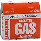 岩谷産業 カセットガスジュニア(2本セット) CB‐JR‐120P