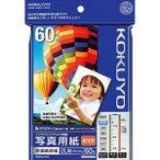 コクヨ IJP用写真用紙 印画紙原紙 高光沢 KJ-D122L-60 [2L 6...