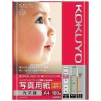 コクヨ IJP用写真用紙 光沢紙・厚手 KJ-G13A4-100N [A4 100...