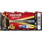 マクセル 「単1形乾電池」アルカリ乾電池×4本 「ボルテージ」 LR20‐T‐4P