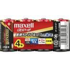 マクセル アルカリ乾電池 ボルテージ 単2 4本パック 1パック