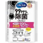 ユニチャーム シルコット 99.99%除菌ウェットティッシュ 詰替 120枚 シルコット99.99%ジョキンウエット