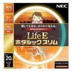 NECライティング 丸形スリム蛍光灯 「LifeEホタルックスリム」(20形・電球色)  FHC20EL‐LE‐SHG