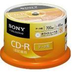 ソニー 1〜48倍速対応 データ用CD−Rメディア(700MB・50枚) 50CDQ80GPWP