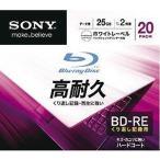 ソニー 2倍速対応 データ用Blu−ray BD−REメディア(25GB・20枚) 20BNE1DCPS2