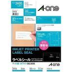 エーワン ラベルシール インクジェット対応マット紙(ホワイト・A4・100シート(2400片)) 28936