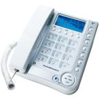 カシムラ 「子機なし」ノーマル留守番電話機 SS‐05