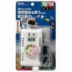 ヤザワコーポレーション 変圧器(ダウントランス)(210/75W) HTDC130240V21075W