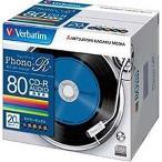 三菱ケミカルメディア 音楽用CD−R 80分/20枚「カラーミックス」 MUR80PHS20V1