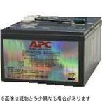 APC UPS無停電電源装置「SU1000J/SUA1000J用」 RBC6L