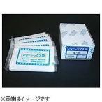 Yahoo!コジマYahoo!店ショーレックス袋(4X5/100枚入/1パック) ショーレックスフクロ
