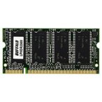 EPSON 増設メモリー(256MB) LPMDR256M