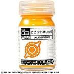 ガイアノーツ バーチャロンカラー VO-03 ビビッドオレンジ VO-03ビビッドオレンジ(ガ