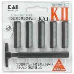 貝印 K-2 ひげそり用カミソリ ホルダー 替刃5コ付 K25