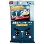 合計3,000円以上で日本全国送料無料!更に代引き手数料も無料。