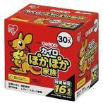 アイリスオーヤマ ぽかぽか家族 レギュラー 30P PKN30R(30P