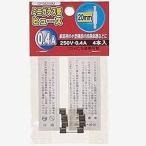ヤザワコーポレーション 「250V0.4A」ミニガラス管ヒューズ(長さ20mm) GF04250M