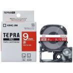 キングジム カラーラベルテープ 「テプラPRO」(赤テープ/白文字/9mm) SD9R (赤)