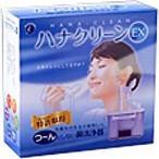 デラックスタイプ鼻洗浄器 ハナクリーンEX ハナクリーンEX