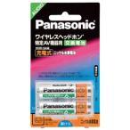 パナソニック 単3形ニッケル水素充電池×2本  ワイヤレスヘッドホン・特定AV機器用 HHR‐3AM/2B