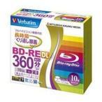 三菱化学 録画用BD-RE DL 1-2倍速 50GB 10枚「インクジェットプリンタ対応」 VBE260NP10V1