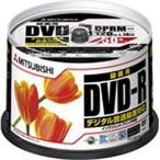 三菱化学 録画用DVD-R 1-16倍速 50枚  VHR12JPP50
