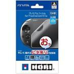 HORI プレミアムフィルム for PlayStation Vita(PCH-2000シリーズ専用) PSV‐100
