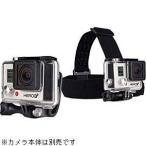 国内正規品  GoPro 純正アクセサリ ヘッドストラップ クリップ ACHOM-001