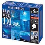 三菱化学 録画用DVD-R DL 2-8倍速 CPRM対応 5枚 「インクジェットプリンタ対応」 VHR21HDSP5