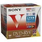 ソニー 録画用DVD-RW(2倍速)20枚パック 20DMW12HXS