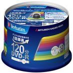 三菱化学 録画用DVD-R(1-16倍速対応/4.7GB)50枚スピンドルケース VHR12JP50V3