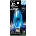 エルパ LED装飾電球 「LEDエルパボールmini」(シャンデリア球形・1.2W/口金E17) LDC1CB�G�E17�G329 青色