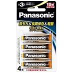 パナソニック 「単3形乾電池」4本 リチウム乾電池 FR6HJ/4B