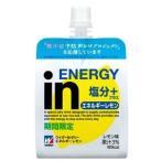 森永製菓 inゼリー エネルギーレモン【レモン風味/180g】 《夏季限定モデル》 28MM34210
